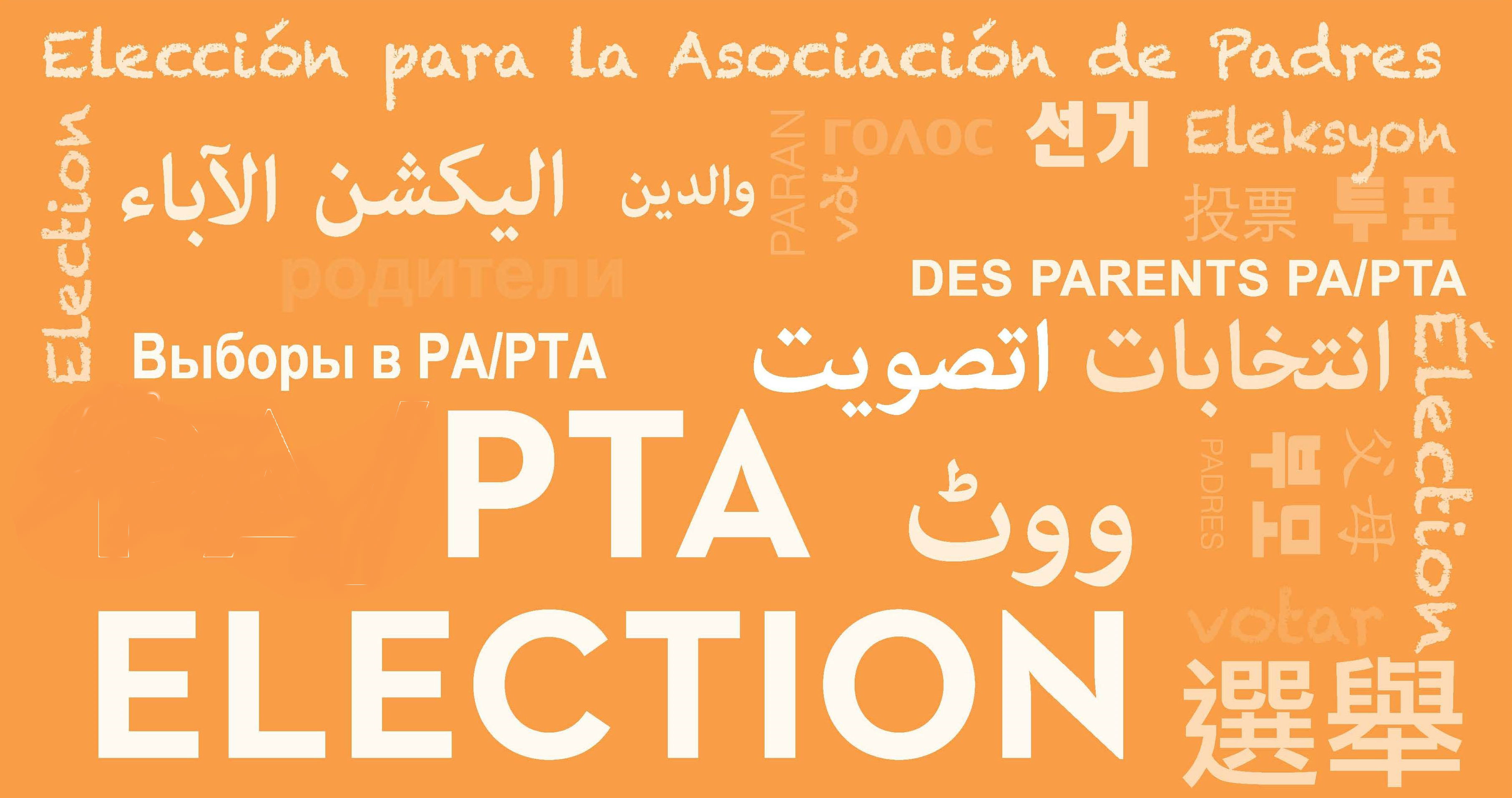 King Springs Elementary PTA - PTA Elections -- Vote on